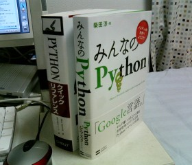 P1000183.JPG
